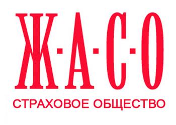 Нотариус славянск на кубани
