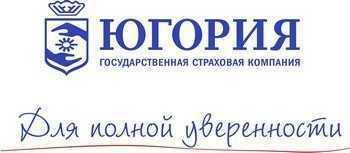 Югория отзывы по каско москва