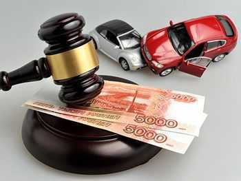 Игрушечные машинки молоток судьи и деньги