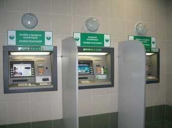 Изображение - Оплачиваем штраф через банкомат bankomaty-v-sberbanke-350x262