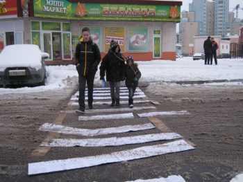 Регулируемый пешеходный переход как сделать