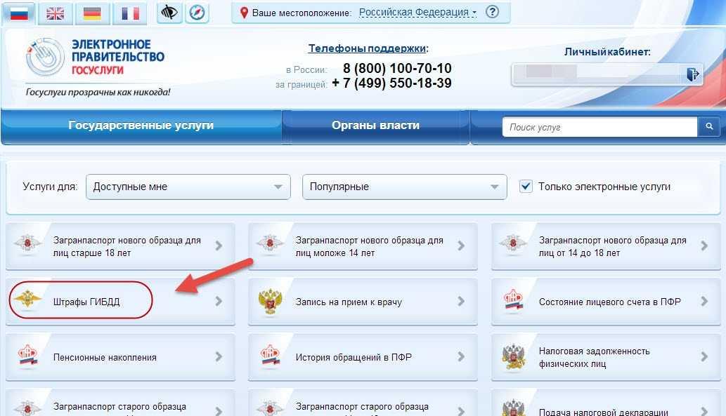 как зарегистрироваться на сайте знакомствkisses ru