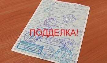 Прокуратура города дудинки образец заявления