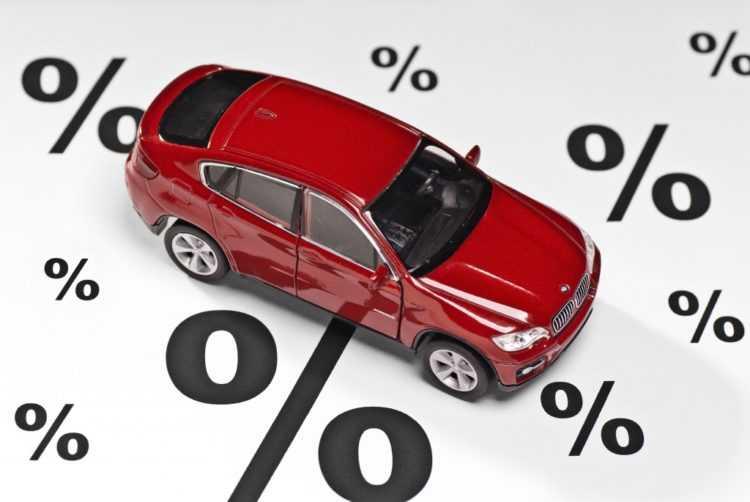 беспроцентный кредит на автомобиль хоум кредит банк подать заявку на кредит онлайн самара